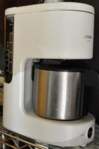 この画像には alt 属性が指定されておらず、ファイル名は Coffee_maker-199x300.jpg です